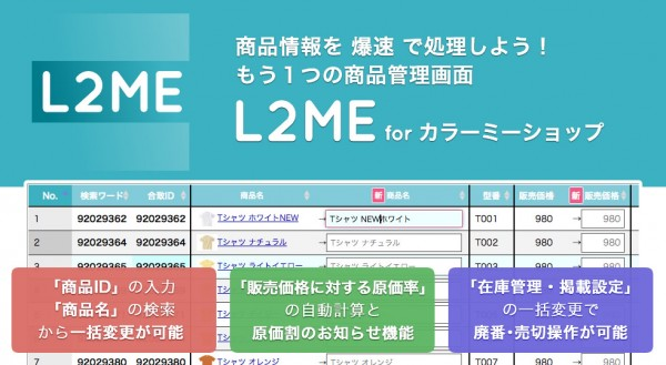 l2me_press_catch